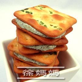 徐媽媽 爆漿手作牛軋蔥餅~海苔^(22片 盒^)~館長 爆好味~