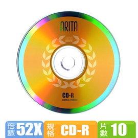 錸德ARITA 52X CD~R 桂冠版 10片  布丁桶