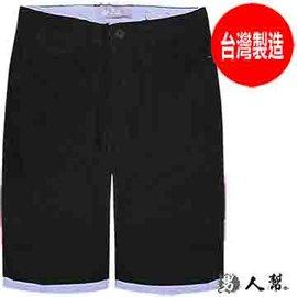 ~男人幫 Man's Shop~K0381~ ~夏日繽紛涼爽透氣色褲~合身立體剪裁 馬卡龍