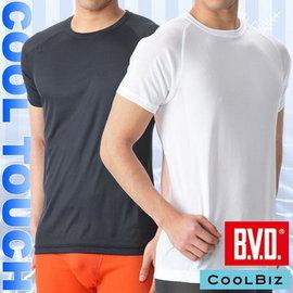 BVD男涼感衣 短袖圓領涼感衣