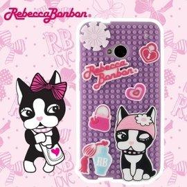 ~Rebecca Bonbon~NEW HTC ONE 童趣 拼圖保護套~甜心紫