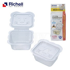 ~ ~Richell~卡通型副食品分裝盒~100ML~8個~