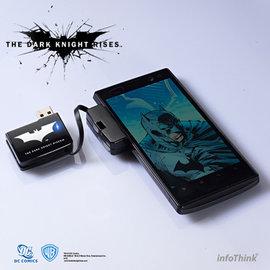 附贈 充電轉接頭 ^(MircoUSB轉USB^)InfoThink~黑暗騎士 黎明升起^