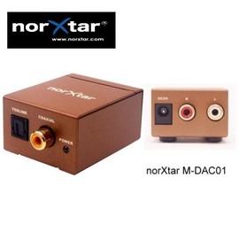 同軸 光纖 轉 類比立體聲 M~DAC01 音源轉換器