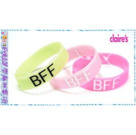 ~POLLY媽~ claire s BFF淺綠色、粉紫色、深粉色夜光矽膠手環