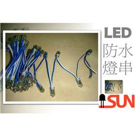 DIY自製偶像追星牌 看板招牌LED燈泡^~ 5V 防水led燈串 點光源^~每串50顆
