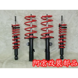 阿宏改裝部品 E.SPRING Verita  MARCH 短彈簧 KYB 加強型避震器