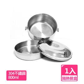 【牛頭牌】BUFFALO 小牛雙層不鏽鋼保溫隔熱餐盒(1入)