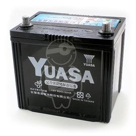 ~行動電瓶家~YUASA湯淺〈55D23L完全免加水〉SUZUKI鈴木 GRAND VIT