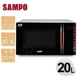 ~ 3月中到貨~雙喬國際 ~聲寶SAMPO~20公升天廚平台式微波爐 RE~B320PM
