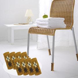保護地板~降低噪音~OMORY~日式椅 桌 床腳套8入2組~菱格駝色
