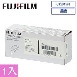 FujiXerox CT201591 黑色碳粉匣 2K