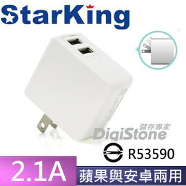 ~BSMI檢磁認証~~Starking 智慧型 雙USB輸出 2.1A 輕巧充 ^(折疊A