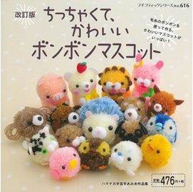 ( )圓滾可愛的動物毛線玩偶小物85款