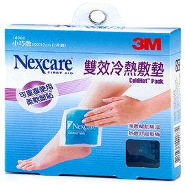 Nexcare 雙效冷熱敷墊~小巧敷兩入