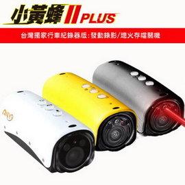 10米防水~搭載發動錄影 邊充邊錄韌體市售CP值 的行車紀錄器