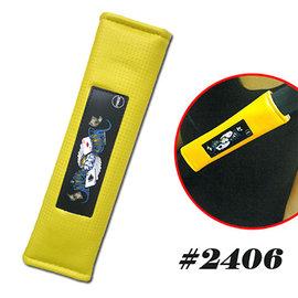 Quest 冷光安全帶護套^(單入^) 黃色 樸克 ^#2406