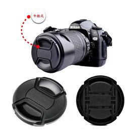 ~eYe攝影~CANON NIKON SONY 夾扣式 鏡頭蓋 30mm 34mm 37m