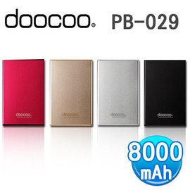 ~可 取貨~Doocoo isimple 3.1A 8000mAh 鋁合金 行動電源 PB