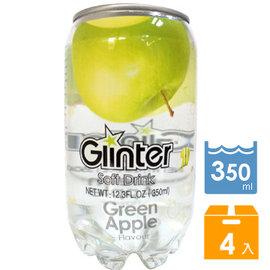 氣泡水↘1罐 27.2Glinter 加味氣泡水~蘋果風味^(4瓶^)