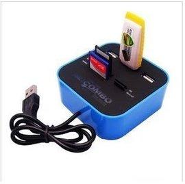 COMBO多功能 多合一 3阜 USB 2.0 HUB SD卡/micro SD/M2/MMC/MS 讀卡器/讀卡機