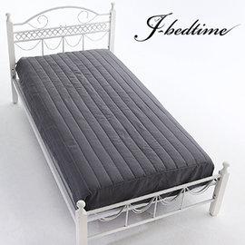 雙人∥  J•bedtime~ 製~漾彩灰~雙人床包式防汙保潔墊 ~安心可靠
