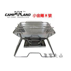 ~大山野營~中和 CAMPLAND RV~ST210~AX M號小金鋼1mm極厚款焚火台