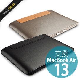 Moshi Codex MacBook Air 13吋 專用 新款 防震 電腦包 黑色
