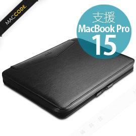 Moshi Codex MacBook Pro Retina 15吋 專用 新款 提把式 防震 電腦包