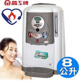 《晶工》8L 公升溫熱開飲機 飲水機 JD-1206 ★ 榮獲經濟部能源局節能標章★