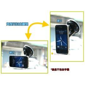 ~吸盤手機架~360度旋轉型車用手機架~吸盤汽車手機架_車用PDA架_車用平板電腦架_ D