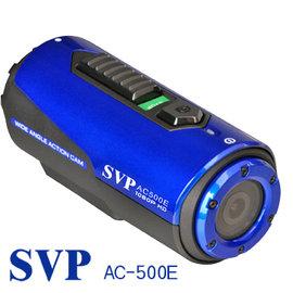 5490,降 1500↘SVP防水10米FHD高畫質 型攝錄影機 ^(AC~500E^)