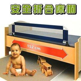床護欄EMC 折合式幼兒安全防護床欄 於各類床墊, 超方便^(不折用折床^)