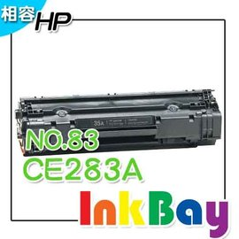 HP CF283A^(NO.83^)相容環保碳粉匣 一支 :M126 M127fn M12