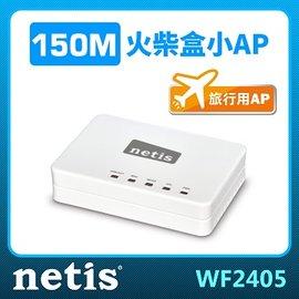 WF2405 ~ 499  馬上省50元 ~