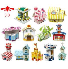 (超值12款入) 3D益智立體建築拼圖   ◇/DIY紙模型立體勞作房屋別墅城堡歡樂小屋