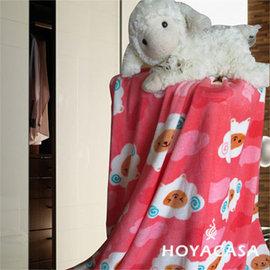 不補~HOYACASA 羊羊得意~舒柔法萊絨毛毯
