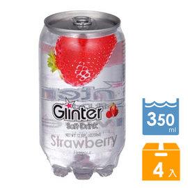 氣泡水↘1罐 27.2Glinter 加味氣泡水~草莓風味^(4瓶^)