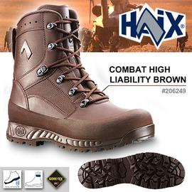 探險家戶外用品㊣206249M 德國HAIX COMBAT高優質戰鬥高筒軍靴(咖啡色) GORE-TEX科技 防水 透氣