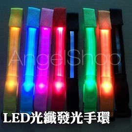 探險家戶外用品㊣JF551 ~7 脈衝光LED夜光條 22cm露營繩燈 發光條 警示背心 自行車警示車燈