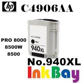 HP NO.940XL C4906AA^(黑色^) 相容墨水匣~ ~PRO 8000 85
