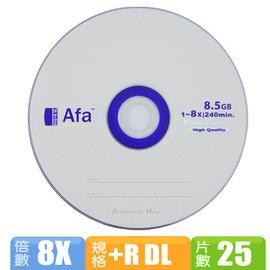 ~暢銷品牌Afa~Afa 單面雙層 8X DVD R DL 燒錄片^(25片^)