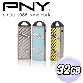 條紋色彩.活力繽紛PNY 必恩威 Z1 射手碟 鐵黃色 32GB