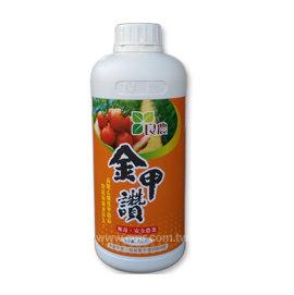 金甲讚甲殼素^(防黴抗菌^)1公升瓶裝