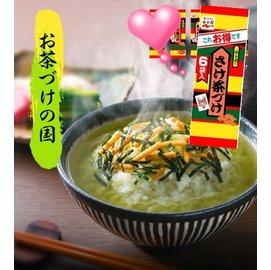 永谷園鮭魚茶泡飯^(6包入^) 新口味到^! 忍不住的好味道 低卡路里