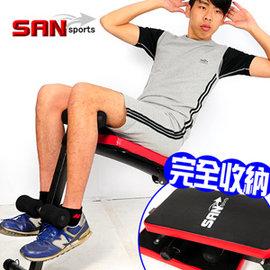 【SAN SPORTS 山司伯特】雙折疊!!弧形仰臥起坐板推薦哪裡買C151-7006(仰臥板.仰臥起坐健身器材.健腹機健腹器)