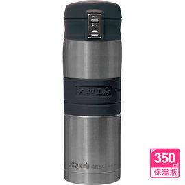 太和工房負離子能量彈扣式保溫瓶MD【350ml】不銹鋼原色