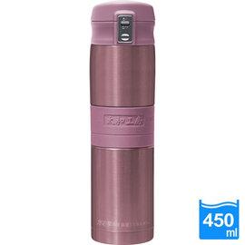 太和工房負離子能量彈扣式保溫瓶MD【450ml】粉紅色