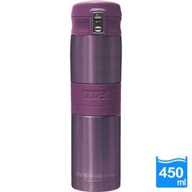 太和工房負離子能量彈扣式保溫瓶MD【450ml】紫色