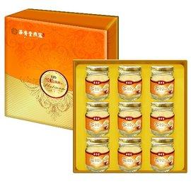 華齊堂 頂級雪蛤燕窩飲禮盒(9入) ~貼心好禮表心意